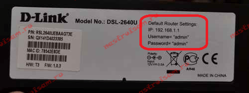 router-address