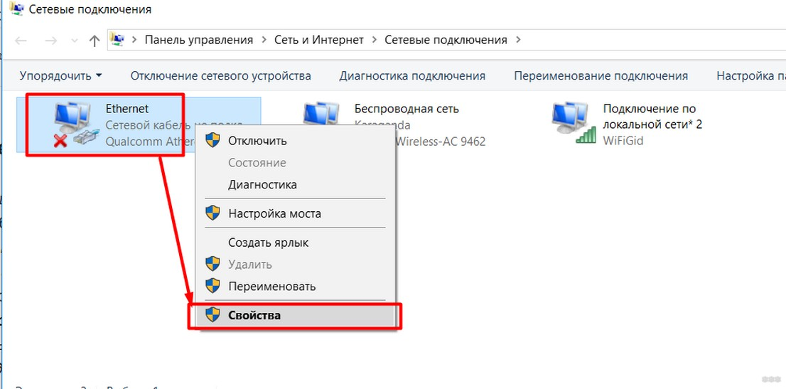 Команды «netsh wlan»: start, stop, drivers, mode и их ошибки