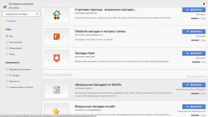 Как сделать что бы яндекс находил мои сайты быстрая раскрутка сайта Садовая-Кудринская улица