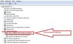 Как перенастроить wi fi на ноутбуке – Настройка Wi-Fi на ноутбуке: пошаговое руководство