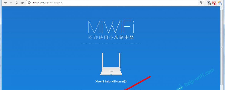 Настройка роутера ксиаоми – Xiaomi WiFi как настроить и 8 советов по повышению скорости