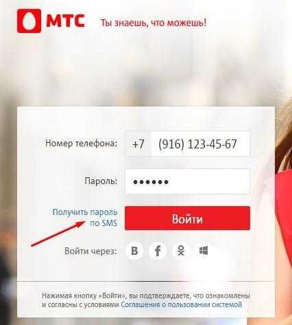 Кредит 2500000 рублей на 5 лет рассчитать